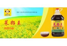 菜籽王纯香菜籽油  5L