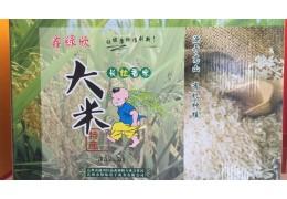 鑫绿欣长粒香米 5kg
