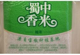 花中花蜀中香米5kg 籼米