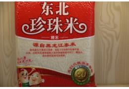 花中花东北珍珠米 10kg  粳米