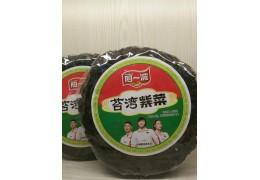 阿一波苔湾紫菜