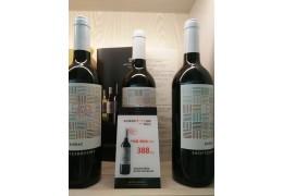 希拉谷产区级红酒