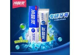 冷酸灵牙膏专研抗敏