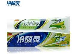 冷酸灵双重抗敏感牙膏