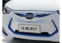智能安全第七代iEV7