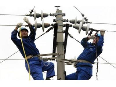 高压电工证(初领)